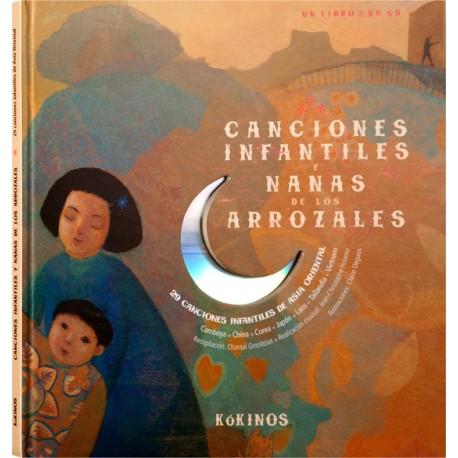 CANCIONES Y NANAS DE LOS ARROZALES CON CD