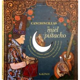 CANCIONCILLAS DE MIEL Y PISTACHO CON CD