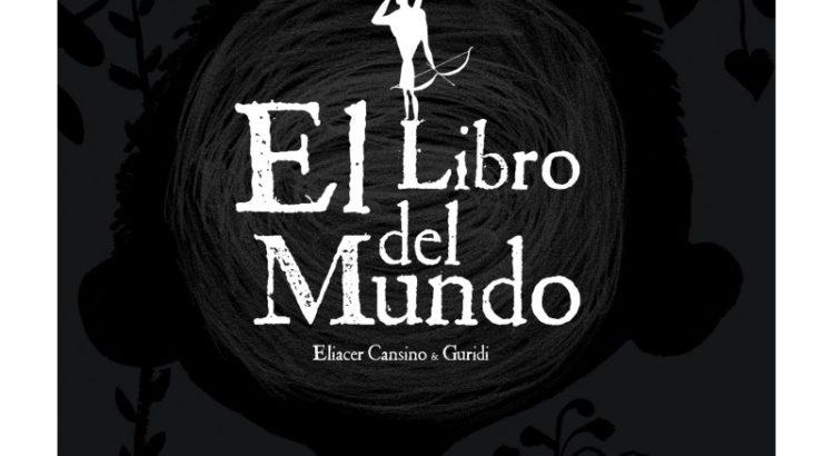 ACTIVIDAD PARA NIÑOS FERIA DEL LIBRO SEVILLA EL LIBRO GIGANTE DEL MUNDO